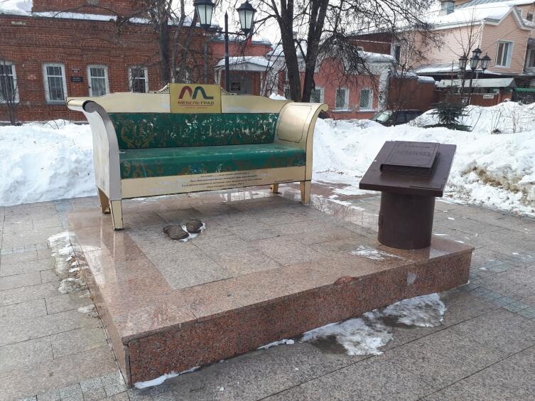 Диван Обломова в Ульяновске