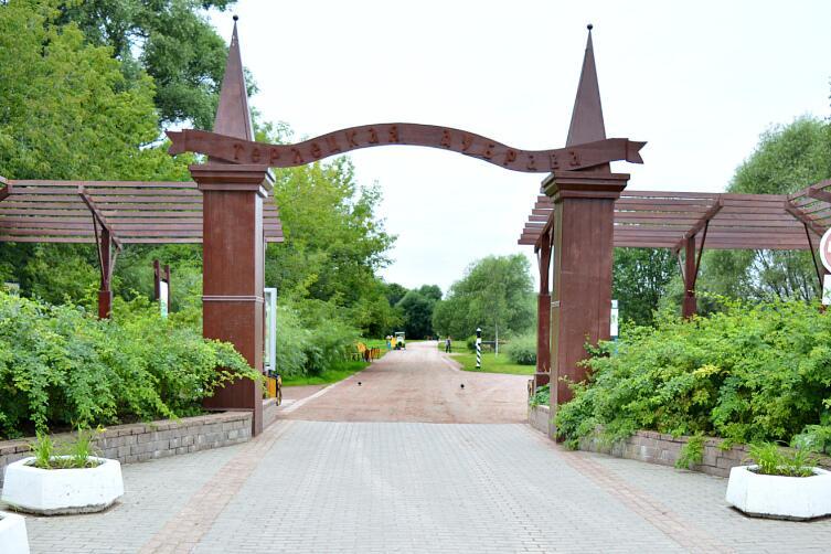 Вход в Терлецкий парк