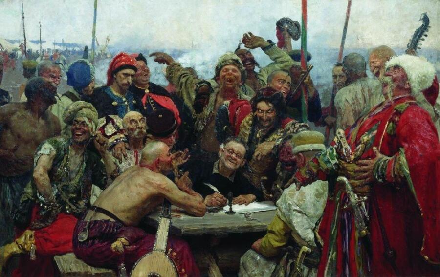 И. Е. Репин, «Запорожцы пишут письмо турецкому султану», 1896 г.
