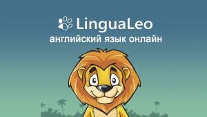 Как бесплатно и с удовольствием выучить английский язык?