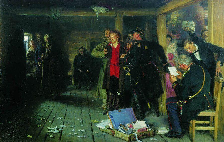 И. Е. Репин, «Арест пропагандиста», 1892 г.