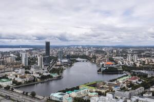 Города России. Чем знаменит Екатеринбург?