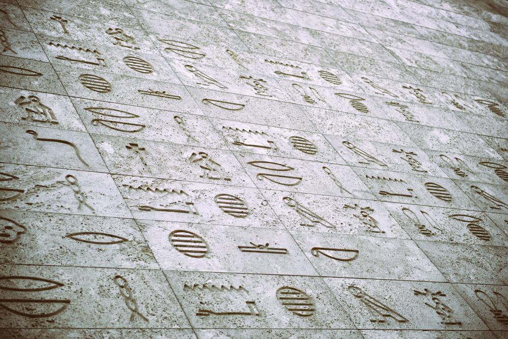 Египетские иероглифы. Как Розеттский камень стал краеугольным?