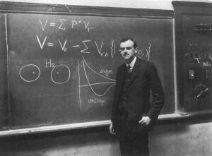 Поль Дирак: кто открыл новый квантовый мир?