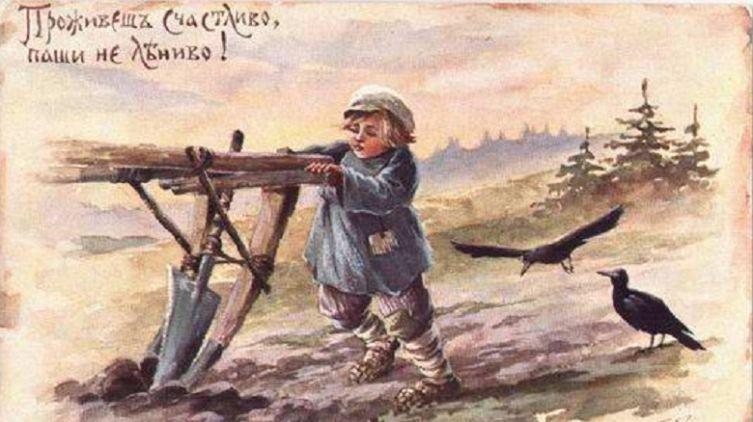 Е. М. Бём (Эндаурова), «Проживешь счастливо», открытка начала ХХ века