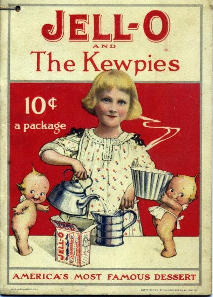 Реклама, ХХ век