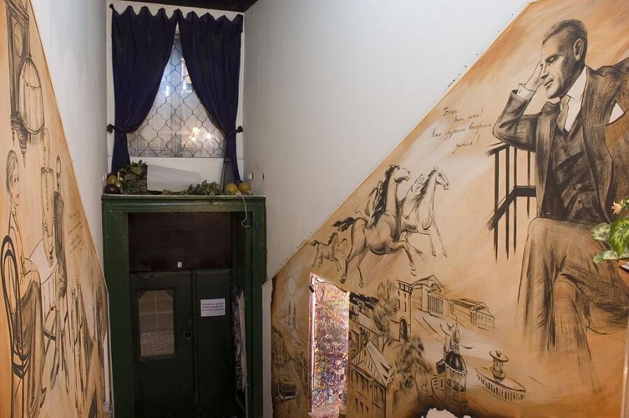 Дом-музей М. А. Булгакова