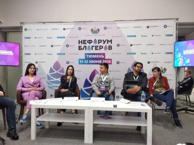 Блогеры регулярно проводят конференции. На фото