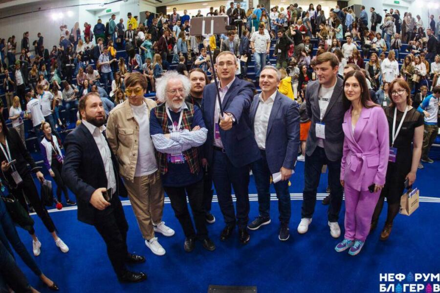 Конференция блогеров «НеФорум-2018» в Тюмени