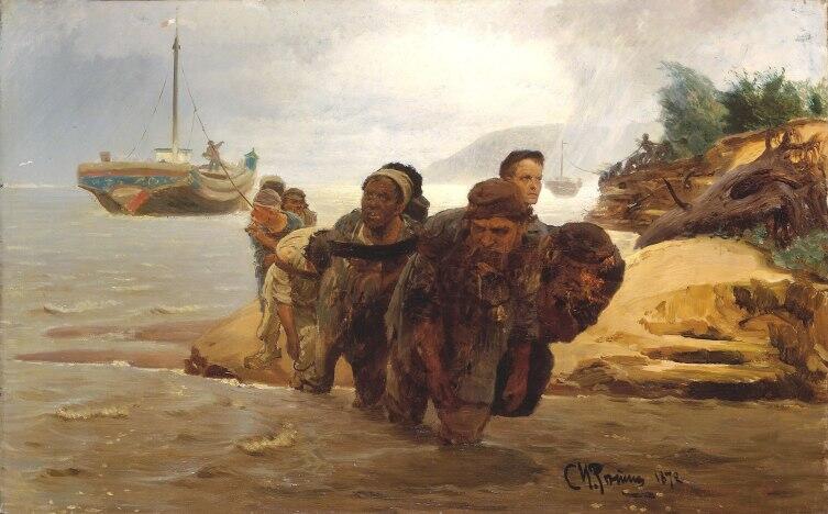 И. Е. Репин, «Бурлаки идущие вброд», 1872 г.