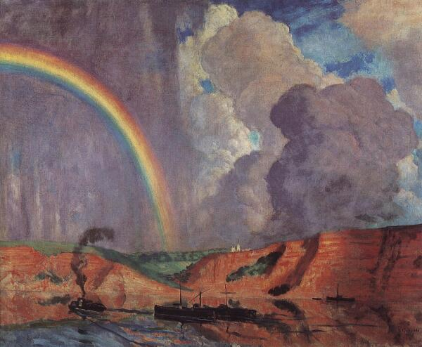 Б. М. Кустодиев, «Волга. Радуга», 1925 г.