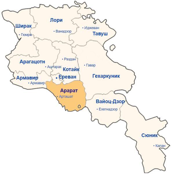 Араратская область Армении