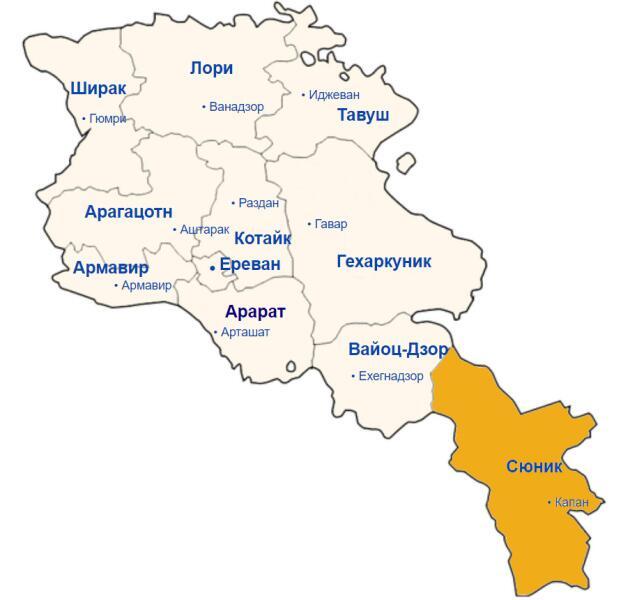 Карта Армении, Сюник