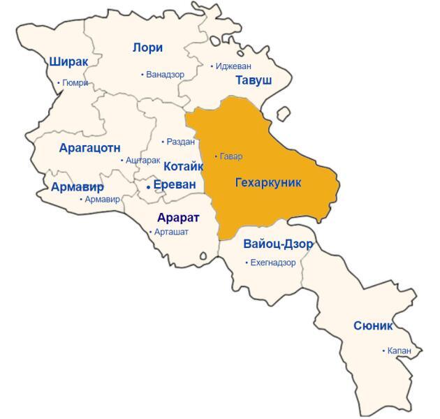 Армения, Гегаркуник