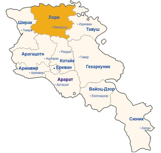Лори - северная область Армении