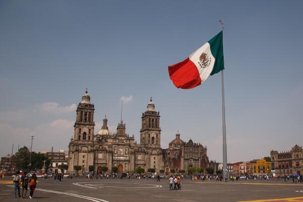Мехико. Площадь Конституции