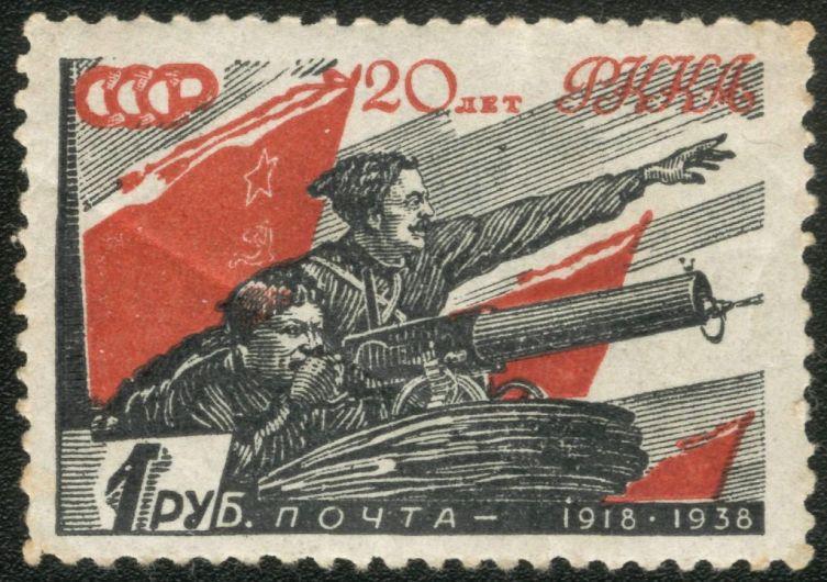 Чапаев, Петька и пулемёт Максим (кадр из фильма «Чапаев» на марке СССР, 1938 г.)
