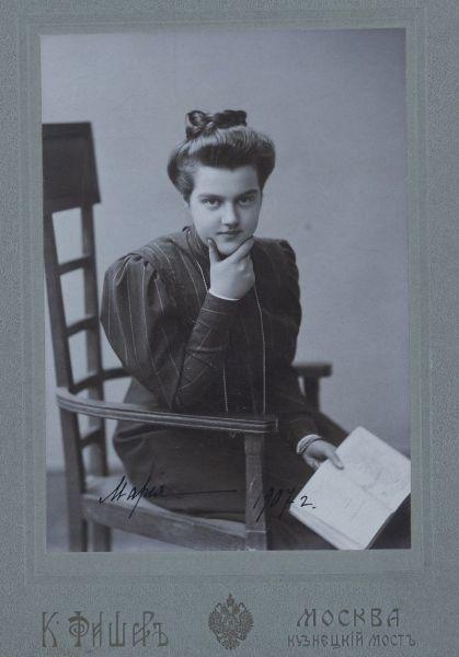 Портрет великой княжны Марии Павловны-младшей, Москва. 1907 г. Карл (Август) Андреевич Фишер