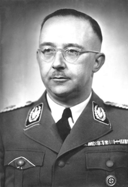 Г. Гиммлер занимал пост президента