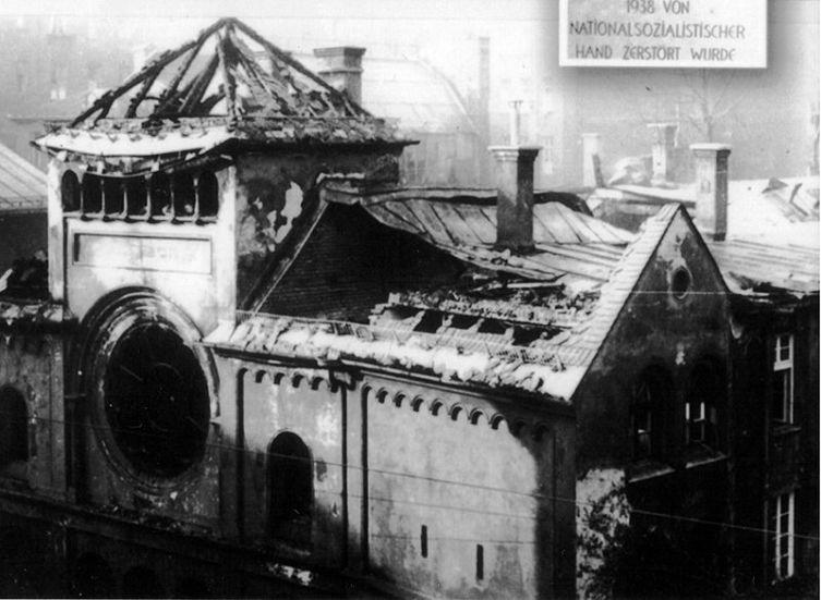 Мюнхенская синагога «Охель Яаков», разгромленная во время «Хрустальной ночи»