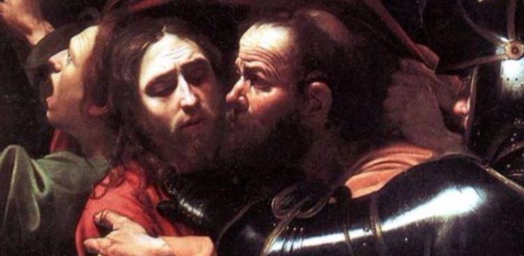 Поцелуй Иуды и Иисуса