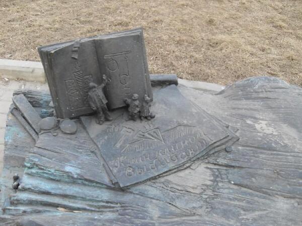 Чем вдохновился Алексей Толстой? Гиперболоиды жизни русского инженера