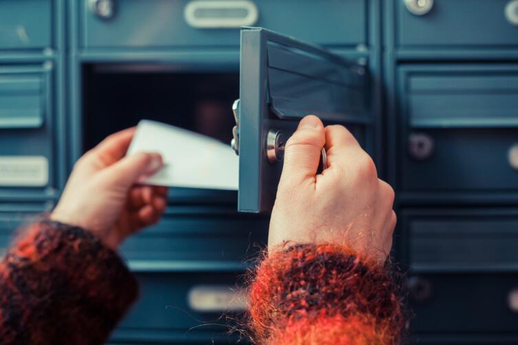 Зачем ходить на почту?
