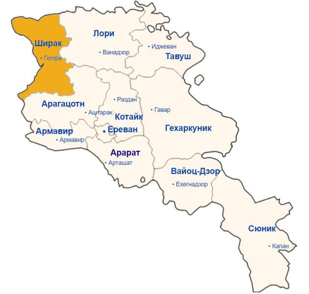 Ширак на карте Армении