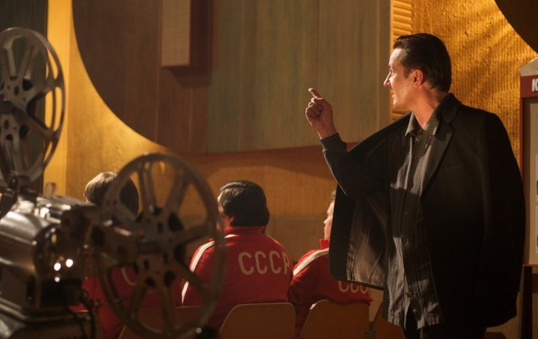Кадр из фильма «Легенда № 17»