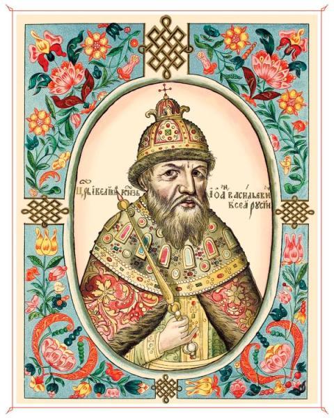 Иван Грозный готовился к концу света, спешно наводил в стране порядок и «наказывал зло»