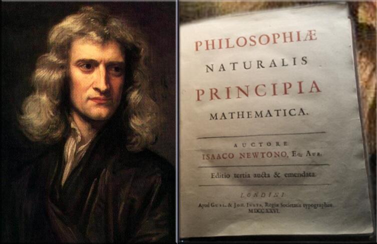 Исаак Ньютон тоже не остался в стороне, его расчеты говорят о конце света в 2020 г.