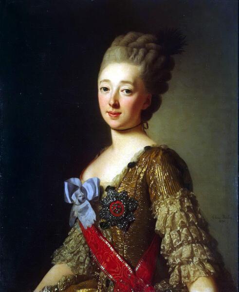 Александр Рослин, «Портрет великой княгини Наталии Алексеевны»