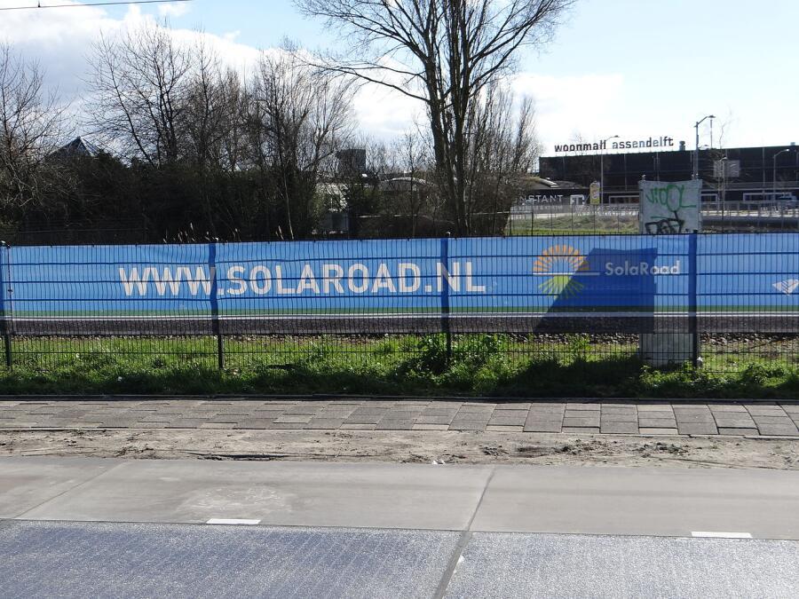 Альтернативная энергетика. Где и почему пришлось закрыть «солнечную» велодорожку?