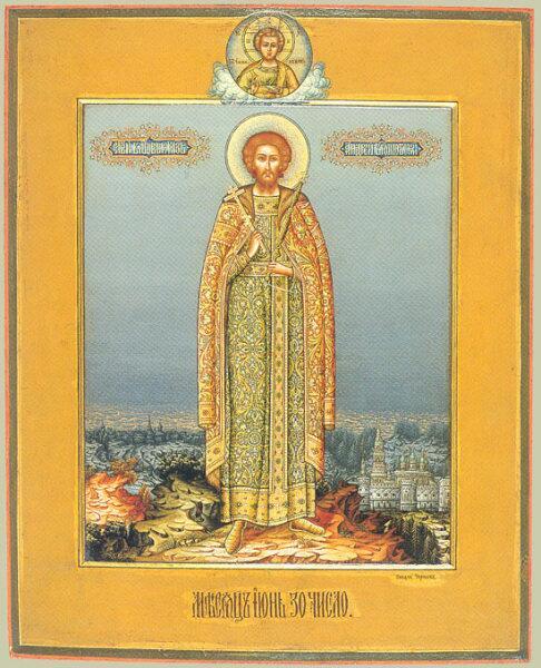 Святой благоверный князь Андрей Боголюбский (икона). Начало XX века. Государственный Эрмитаж