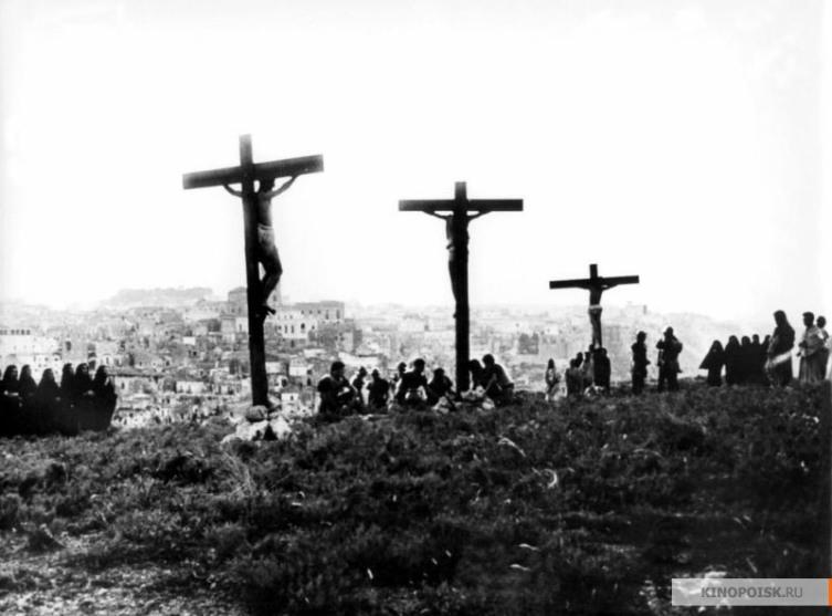 Кадр из к/ф «Евангелие от Матфея», 1964г.