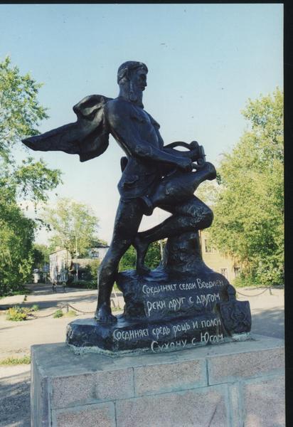 Памятник Нептуну-Водолею у пристани в Великом Устюге