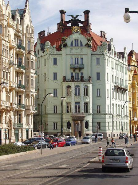 Институт имени Гёте в Праге