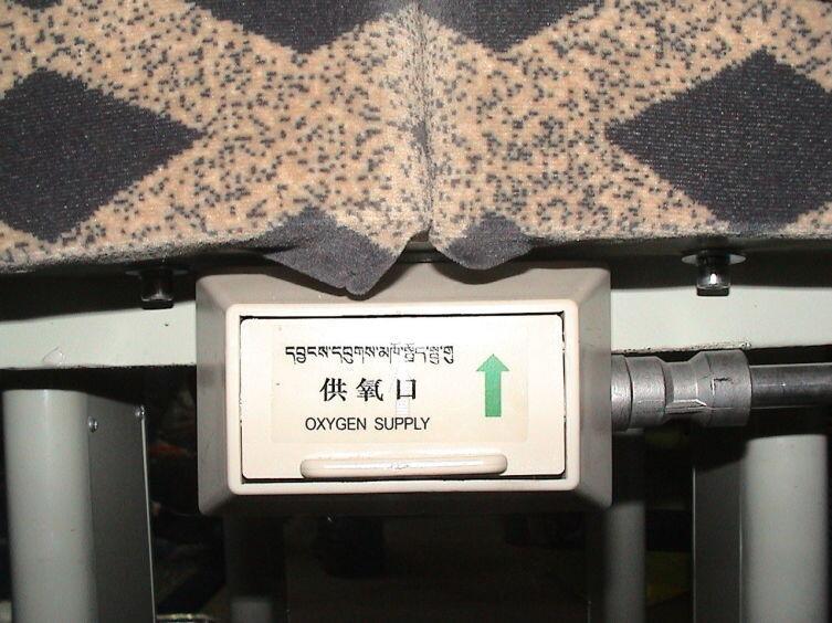 Подключение кислорода под сиденьями