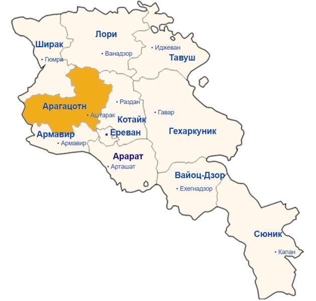 Карта Армении, Арагоцотн