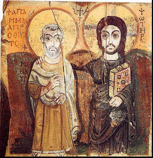 Св. Мина с Христом. Одна из древнейших коптских икон (VI век). Лувр