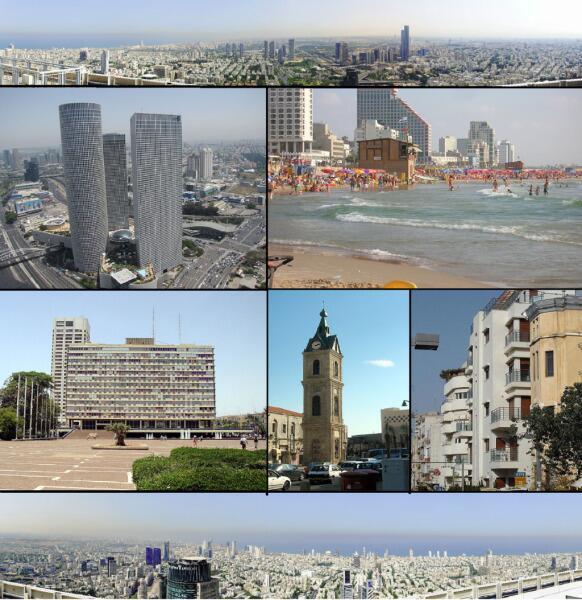 Тель-Авив-Яффа