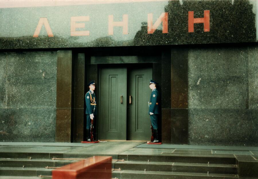 Мавзолей Ленина, 1988 год