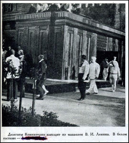 Лев Троцкий (в белом костюме - на фото вычеркнут цензурой) выходит из мавзолея, 1924 год