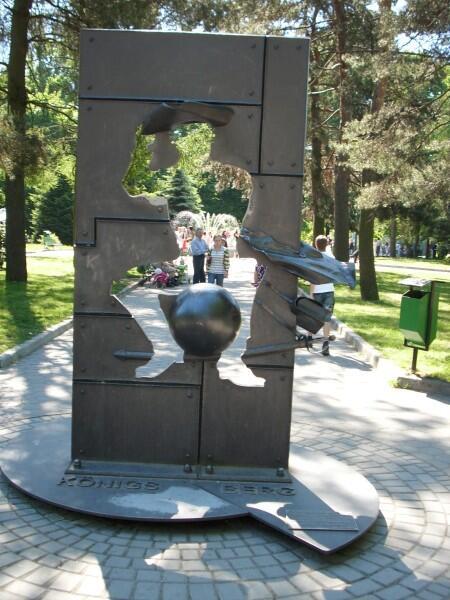 Памятник Мюнхаузену в Калининграде
