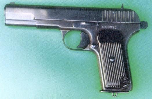 Пистолет Токарева обр. 1933 года