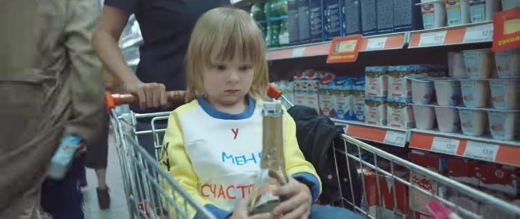 Фото: Кадр из музыкального видеоклипа «Цвет настроения синий», 2018 г.