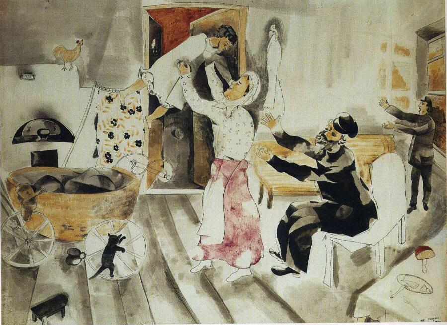М. З. Шагал, «Визит к бабушке и дедушке», 1916 г.<br />