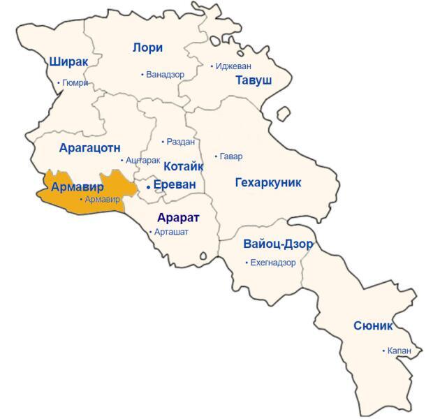 Армавирский марз на карте Армении