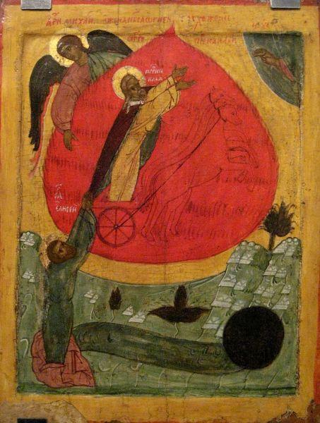 Огненное восхождение Ильи-пророка на Небеса. Нижегородская школа, кон. XV — нач. XVI веков
