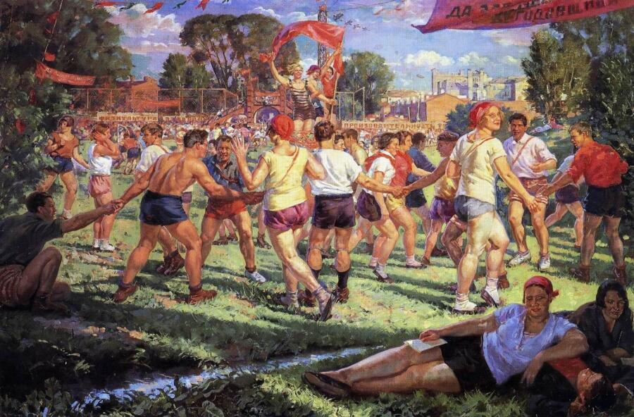 С. М. Луппов, «Спортивные игры на стадионе», 1927 г.